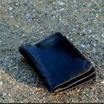 """Decreto """"Liquidità"""" Le misure per il Fondo di garanzia"""